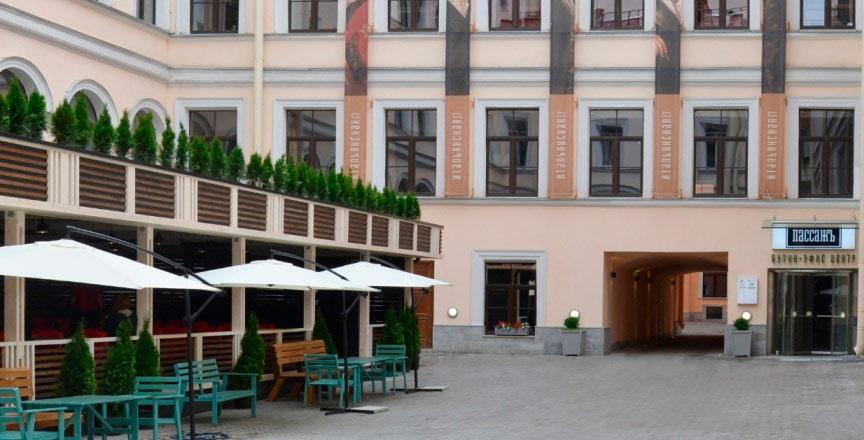 Бизнес-центр Пассаж Итальянская 17
